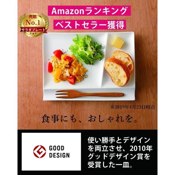 ランチプレート  皿 モーニングプレート イゾラパレット きつさこ 白 美濃焼き ギフト|daily-central|02