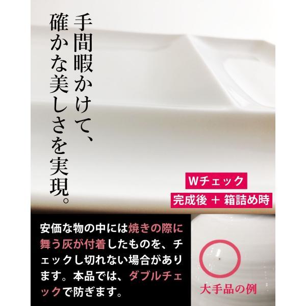 ランチプレート  皿 モーニングプレート イゾラパレット きつさこ 白 美濃焼き ギフト|daily-central|05