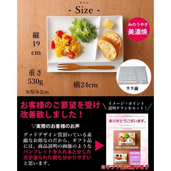 ランチプレート  皿 モーニングプレート イゾラパレット きつさこ 白 美濃焼き ギフト|daily-central|06