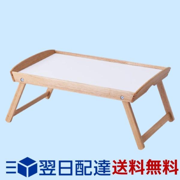 IKEADJURAベッドトレイ58x38x25cmイケアゴムノキローテーブル折りたたみベットトレイ天然竹朝食テーブルベッドテーブ