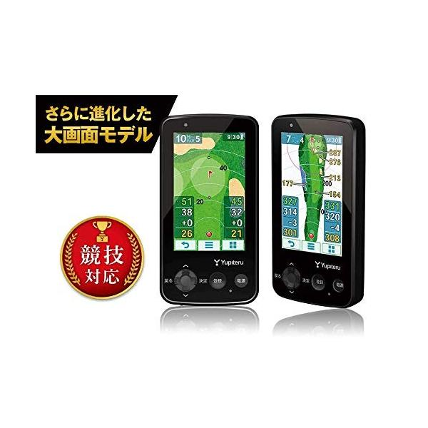 ユピテル(YUPITERU) Yupiteru GOLF YGN6200  ディスプレイ:3.2インチTFT静電式タッチパネル|dailystep|02