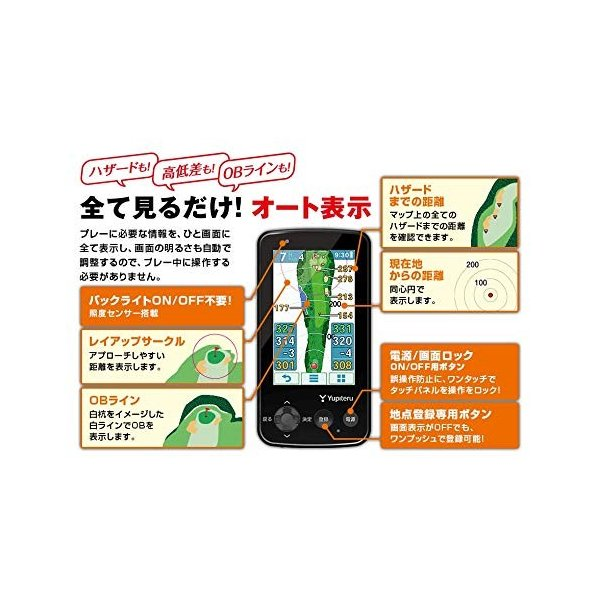 ユピテル(YUPITERU) Yupiteru GOLF YGN6200  ディスプレイ:3.2インチTFT静電式タッチパネル|dailystep|03