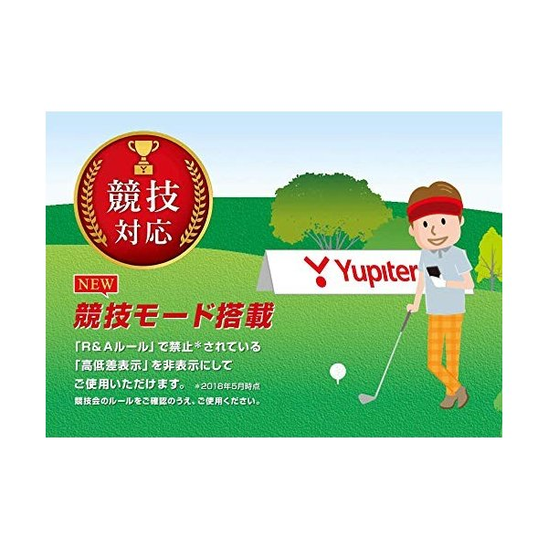 ユピテル(YUPITERU) Yupiteru GOLF YGN6200  ディスプレイ:3.2インチTFT静電式タッチパネル|dailystep|06