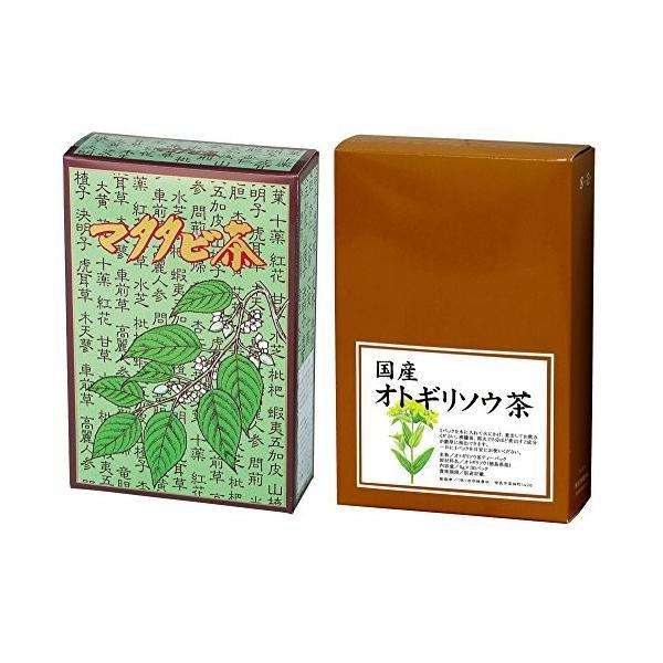 自然健康社 マタタビ茶 40パック + 国産オトギリソウ茶 30パック|daim-store|07