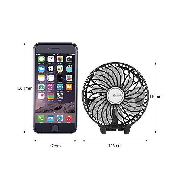 EasyAcc 携帯扇風機 USBミニ扇風機 LG 2600ma バッテリー電池付き 小型 手持ち 折り畳み式 卓上置き両用 熱中症対策|daim-store|04