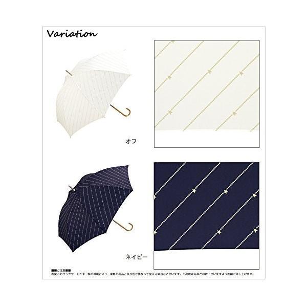 ワールドパーティー(Wpc.) 雨傘 長傘  オフホワイト 白  58cm  レディース 星チェーン 2758-07 OF