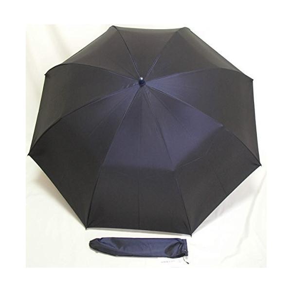 前原光栄商店 前原傘 紳士用折りたたみ シャンブレー バイオレット カラーリング手元