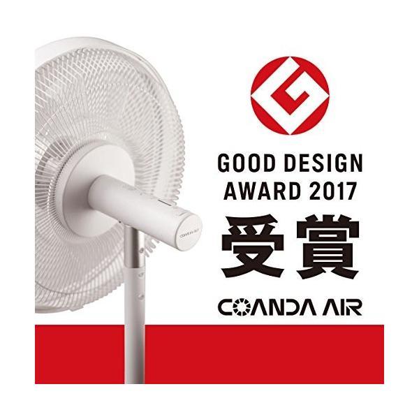 ツインバード 【扇風機】リビング扇(リモコン付 ホワイト)TWINBIRD COANDA AIR(コアンダエア) EF-E981W