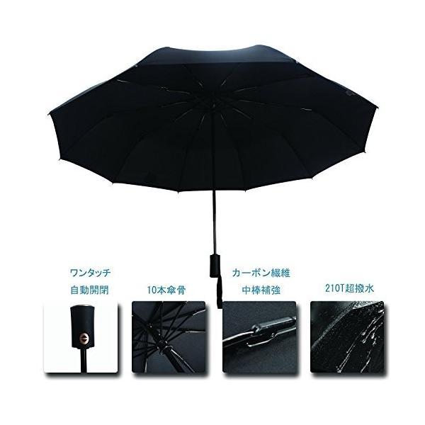 XUSTD 折り畳み傘 自動開閉 210Tファブリック 耐風撥水 10本骨 高強度グラスファイバー 関節強化、 超吸水傘カバー付き (ブラック)