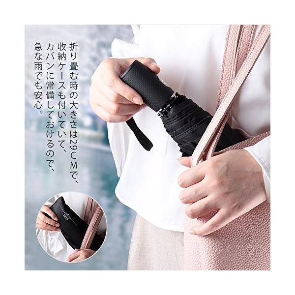 Bius おりたたみ傘 メンズ 軽量 レディース コンパクト自動 耐風 折り畳み傘 丈夫 晴雨兼用 日傘 遮光 uvカット 紫外線防止