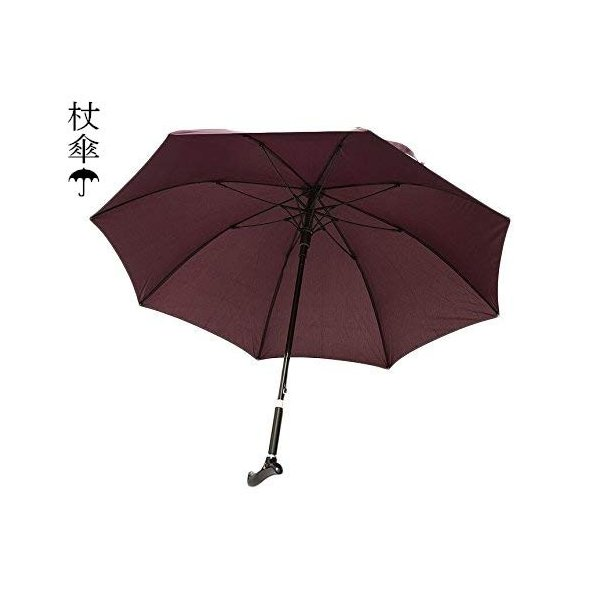 Mioke 傘と杖 松葉杖傘 長傘 4段階長さ調整可能 高い安全性を実現 大きな傘 耐風傘 ワンタッチ