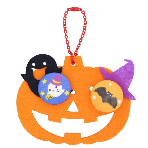 あそぼーたん ハロウィンチャームキット『かぼちゃ』