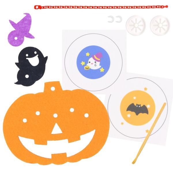 工作・手芸キット くるみボタンで作るハロウィンチャームキット 『あそぼーたん かぼちゃ』  【ネコポス便可能】|daiomfg|02