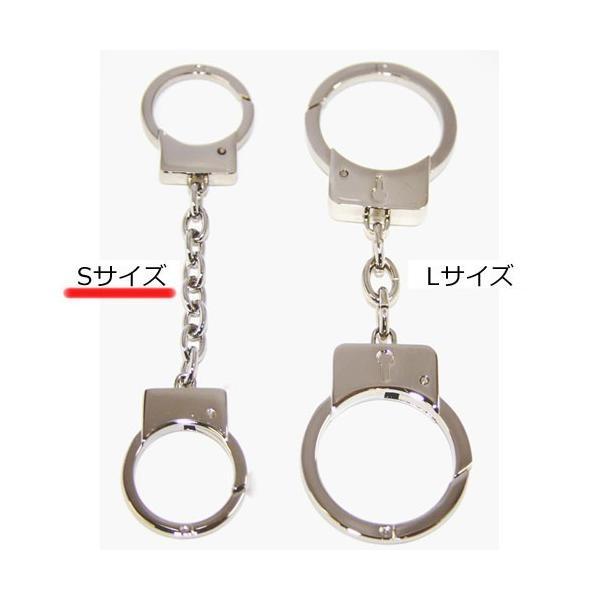 キーホルダー 手錠型キーホルダー Sサイズ C-7 (ニッケル) 【ネコポス便可能】|daiomfg