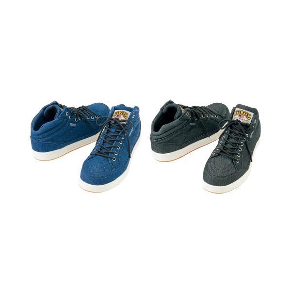 安全靴 タルテックス TULTEX 51644 ミドルカット