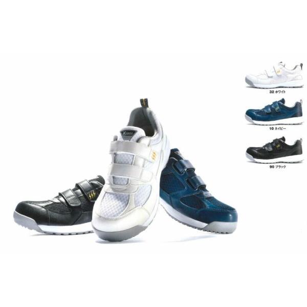 安全靴 静電安全靴 メッシュ ジーベック 85112