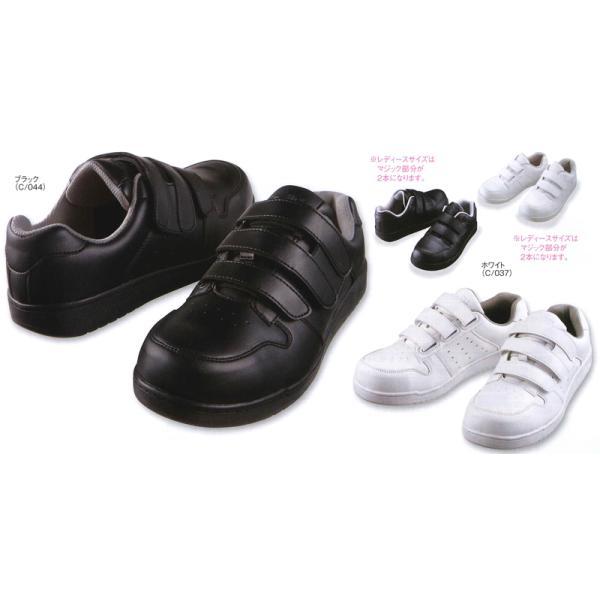 安全靴 Mr.JIC S2072R マジック 自重堂 レディース(女性用)サイズ 安全靴スニーカー