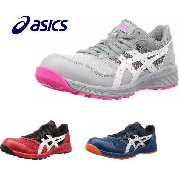 安全靴 アシックス CP210 ローカット 作業靴  EE 送料無料