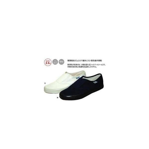 ハイパーVソール 滑らないたびぐつ 1000 作業靴(1430467)