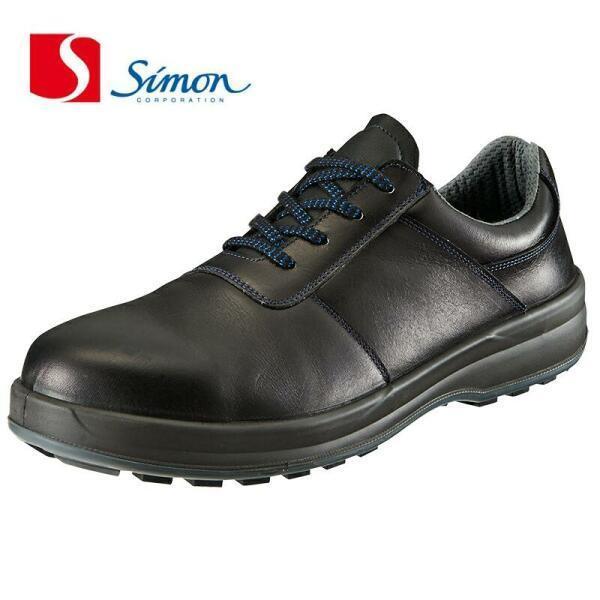 安全靴 シモン 8511 SX3層底Fソール 短靴 29cm 30cm JIS規格 simon