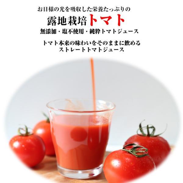 残り僅かで終了!【1パック増量】無添加 ストレート & 濃縮トマトジュース  150mg×5袋  送料無料 食塩無添加 リコピン たっぷり daisensounoushop 09