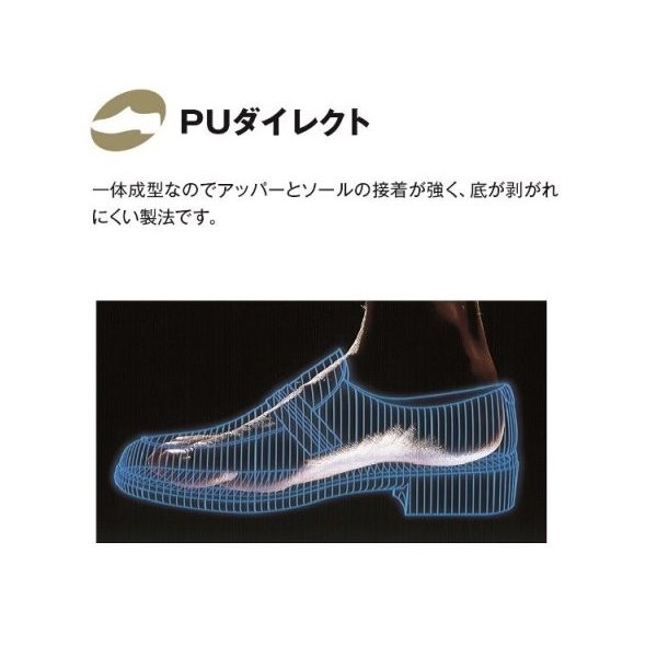 ASAHI アサヒコーポレーション TOP DRY トップドライ ブーツ TDY38-35 メンズ 天候を気にせず、快適に歩く【ブラックPB】