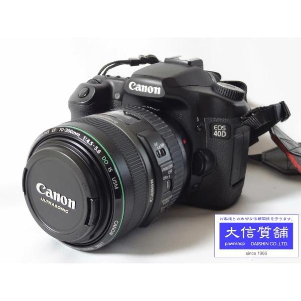 CANON キャノン デジタルカメラ EOS40D レンズ付【CANON EF 70-300mm F4.5-5.6 DO IS USM】  中古B+ D-1707