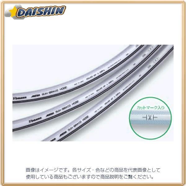 十川産業 MEGA サンブレーホース 30m SB-12 [A151402]