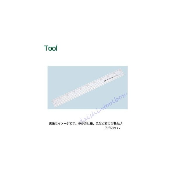 エヌティー NT カッター専用定規 50cm CS-502 [A011326]