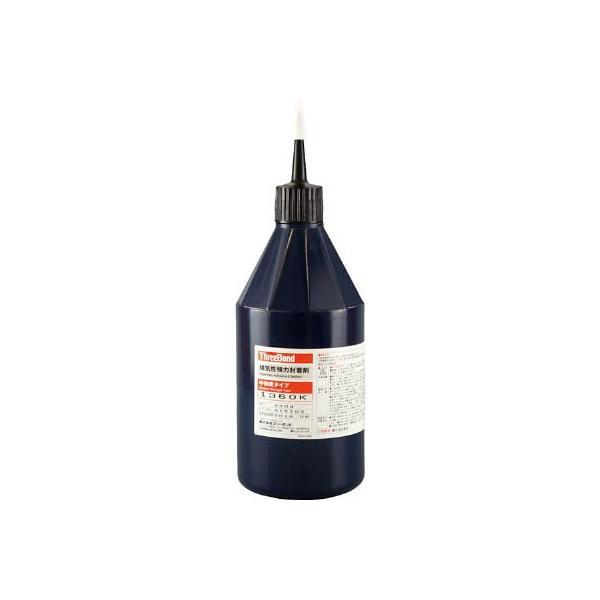スリーボンド 中強度 嫌気性封着剤 高耐熱・遅硬化・潤滑性 TB1360K TB1360KB [A210206]