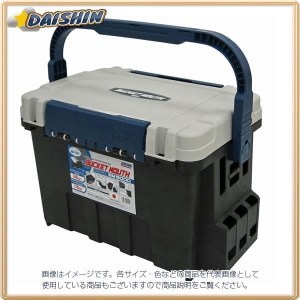 明邦化学 メイホー MEIHO バケットマウス BM-9000 ((4)) ブラック [A180101]