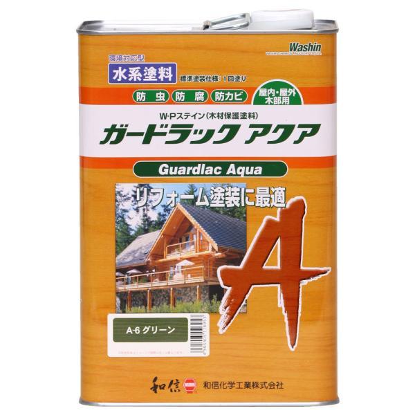 和信ペイント ガードラックアクア グリーン 3.5kg No.952236 [A190803]