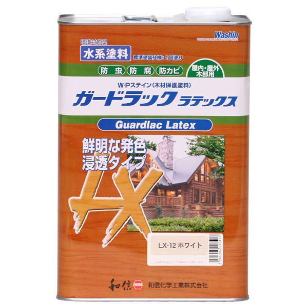 和信ペイント ガードラックラテックス ホワイト 3.5kg No.952262 [A190803]