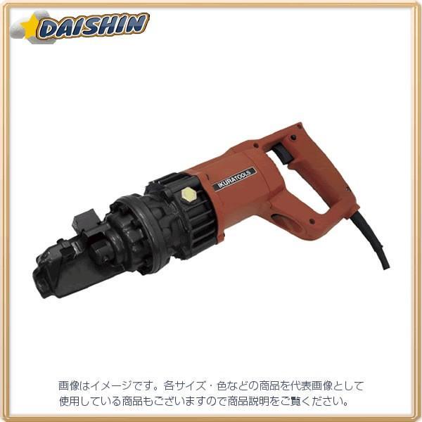 育良精機 イクラ 鉄筋カッター IS-MC16E [A011718]