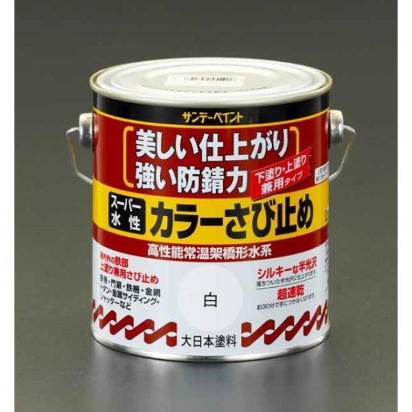 エスコ ESCO 1.6L [水性]錆止め塗料(白) EA942EB-71 [I050306]
