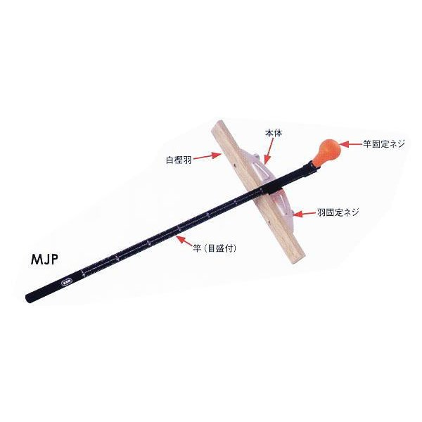 モトコマ MKK 丸鋸定規トリプルスライド 900mm白樫羽 MJP-900 [A030215]
