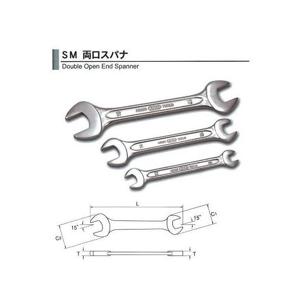 旭金属 ASAHI 両口スパナ 6X7mm SM0607 [A010303]