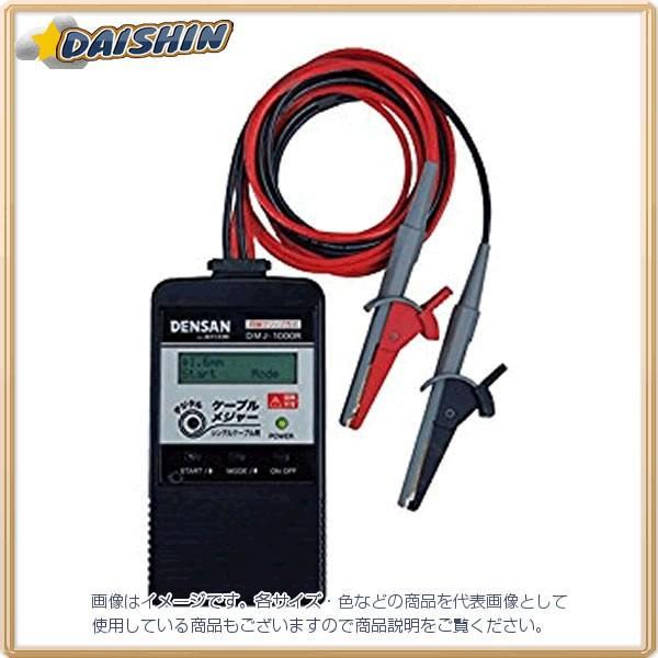ジェフコム デジタルケーブルメジャー DMJ-1000R [A030318]