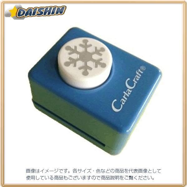 カール事務器 クラフトパンチ小N Snow-C [861362] CP-1N ユキ-C [F020302]