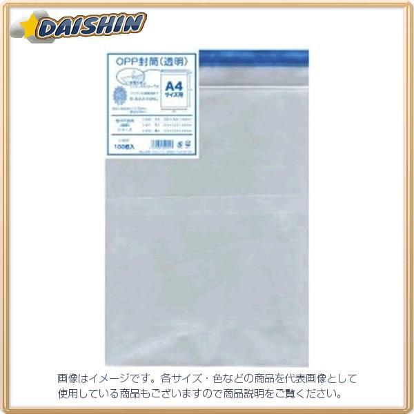 菅公工業 OPP透明封筒厚口A4 .05 100枚 [13806] シ920 [F020318]