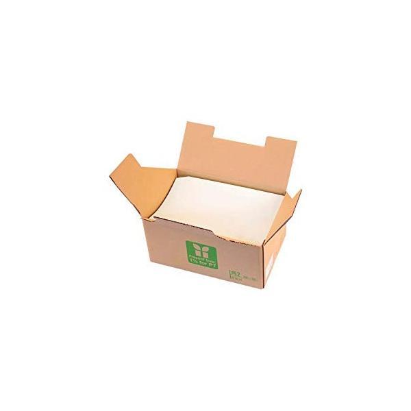 壽堂紙製品 カラー上質角2封筒90g若草 シール付 [35785] No.10558 [F020318]