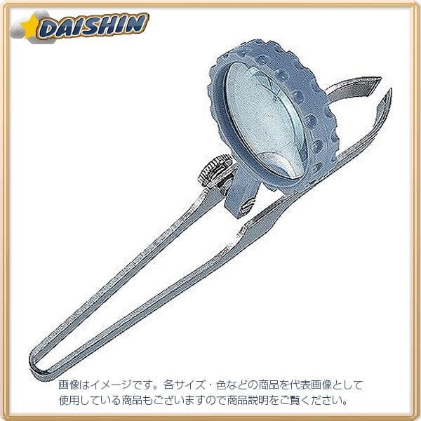 シンワ測定 ルーペ O-1 精密作業用 とげ抜き付 30mm 4.5倍 No.75537 [A030817]