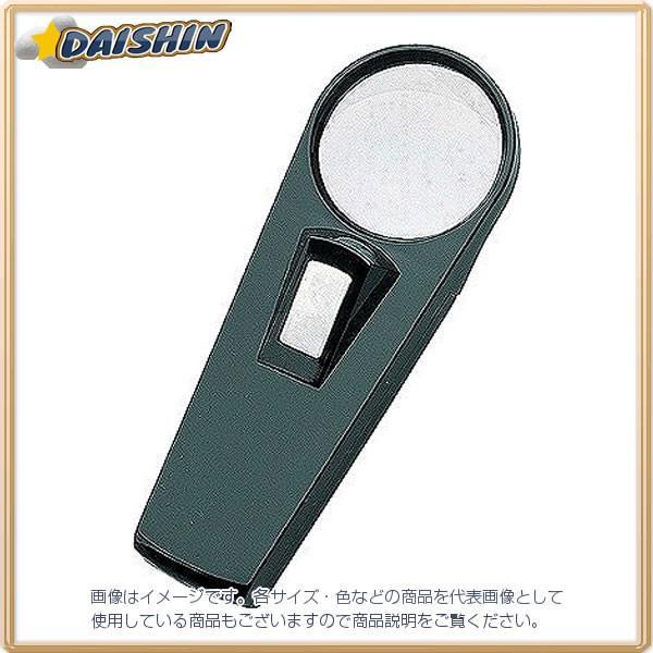 シンワ測定 ルーペ E 50mm 3倍 ライト付 No.75761 [A030805]