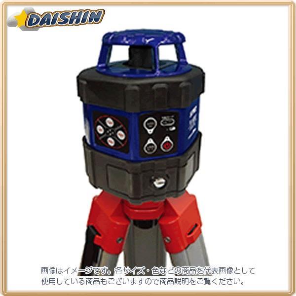 アックスブレーン AX 回転レーザーレベル PL-600H [A030513]