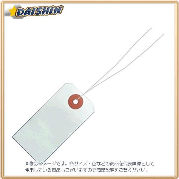 リュウグウ 針金荷札 豆札 2000枚 [802893] HG-SS [A200201]