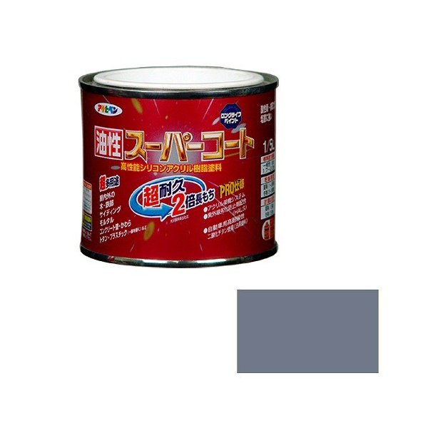 アサヒペン 油性スーパーコート グレー  [A190706]
