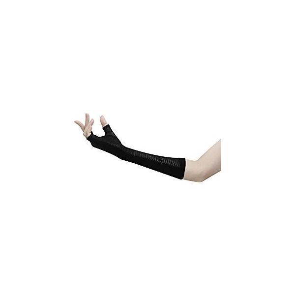 おたふく手袋 指なし メッシュ セミロング UV-2251 [A060313]