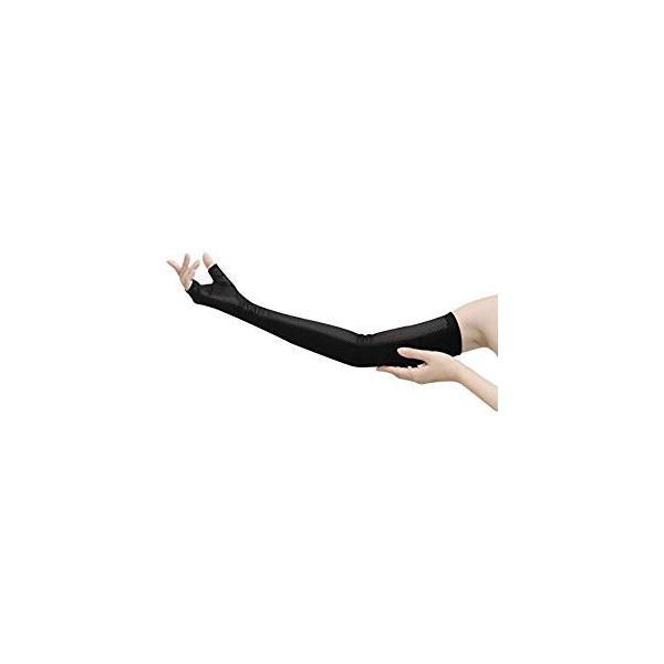 おたふく手袋 ゆったり 指なし メッシュ ロング UV-2351 [A060313]