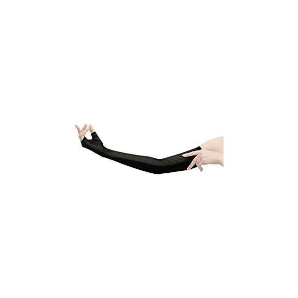 おたふく手袋 指なし メッシュ ロング UV-2451 [A060313]