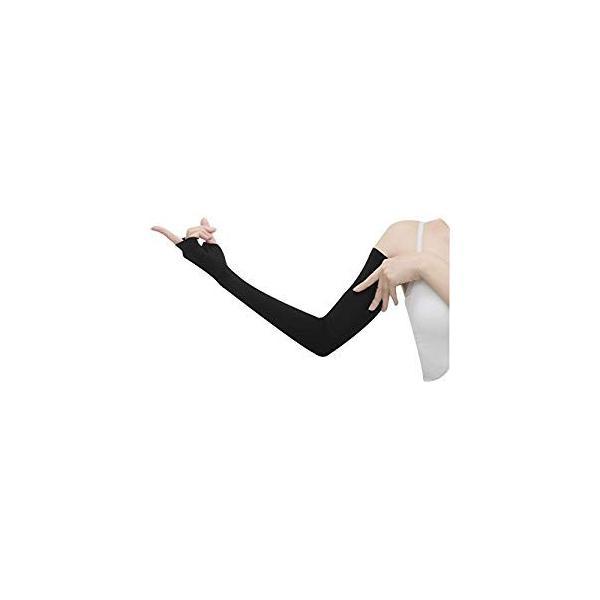 おたふく手袋 フィットスタイル 指なし ロング UV-2741 [A060313]